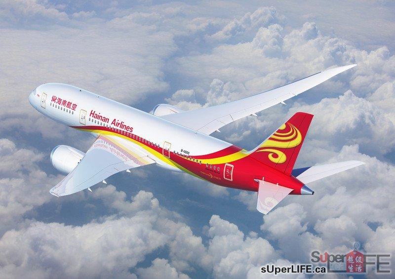 海航787梦想飞机将执飞北京-西雅图航线