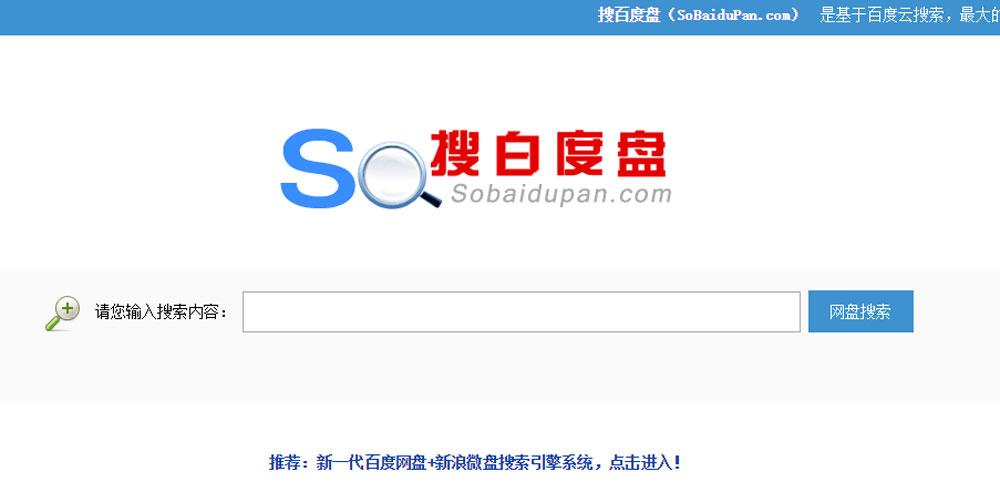 03 星星生活 03  收藏:搜索网盘资源的网站  ▲3,58网盘搜索 http