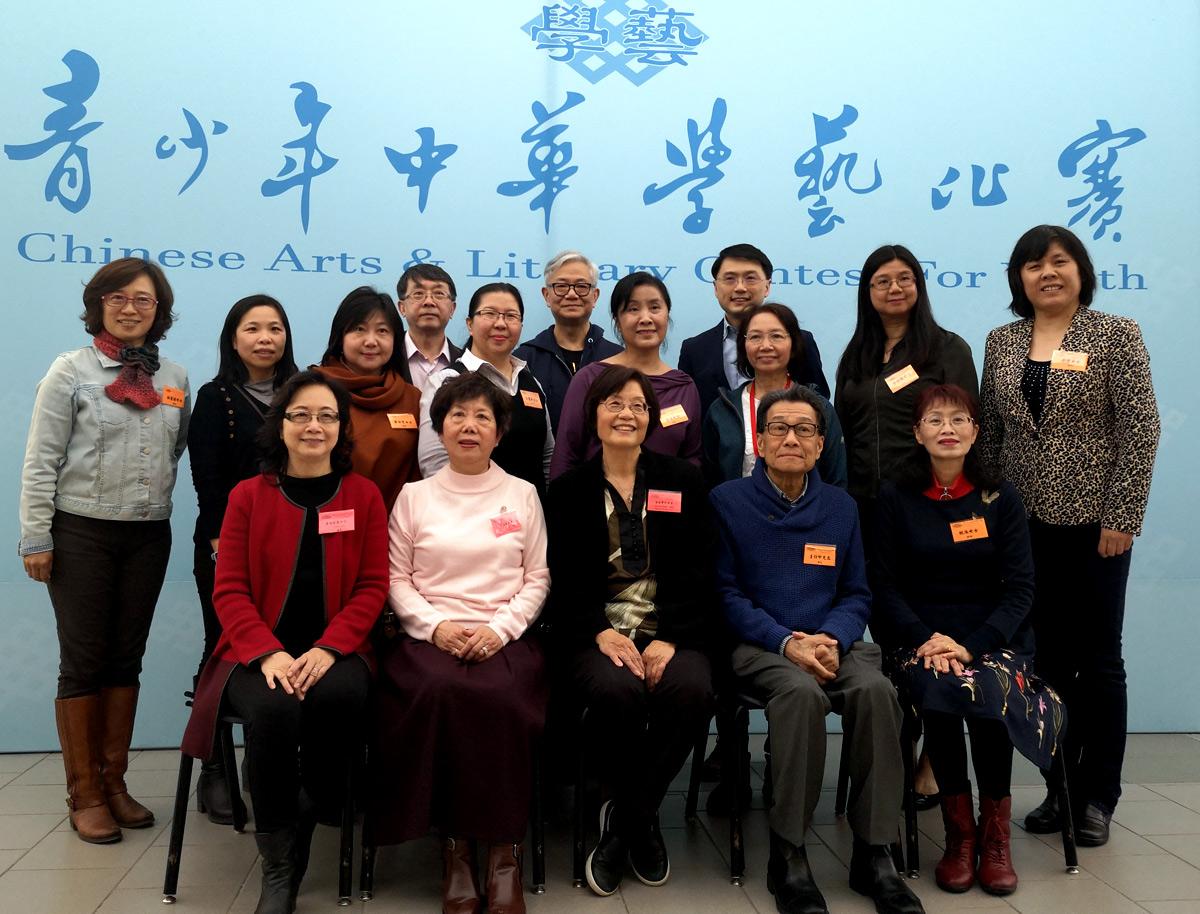 诗朗诵 老师 辛苦了_给青少年中华学艺比赛做评委 | 星星生活
