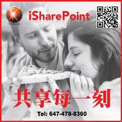 iSharePoint